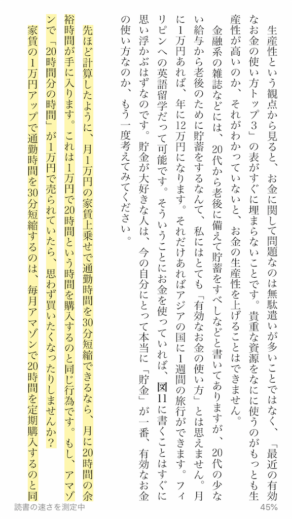 f:id:yougaku-eigo:20190723011158p:image
