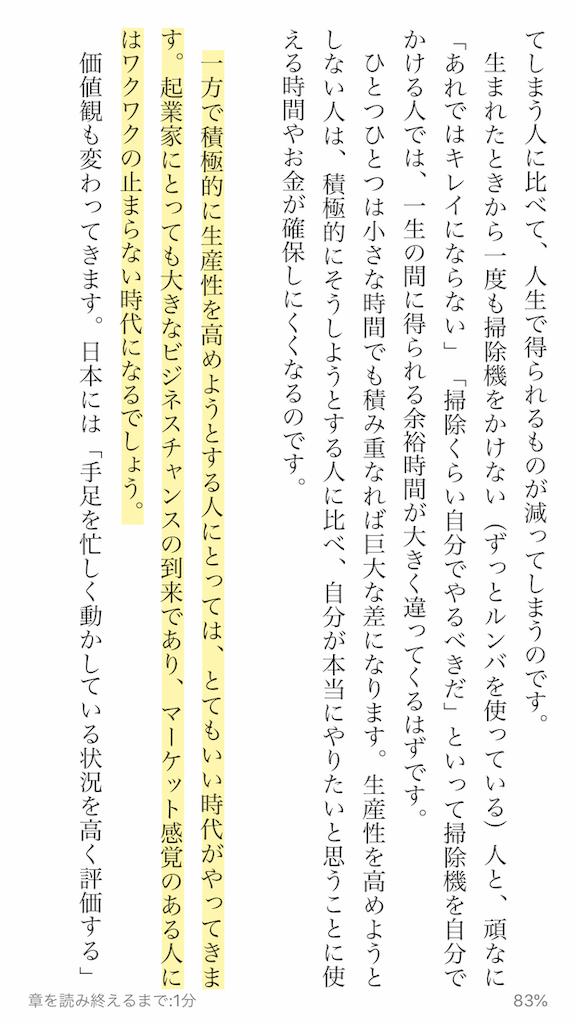 f:id:yougaku-eigo:20190723044712p:image