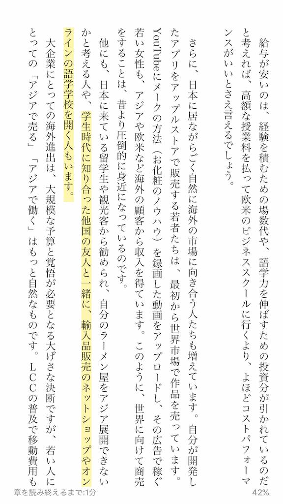 f:id:yougaku-eigo:20190723045133p:image
