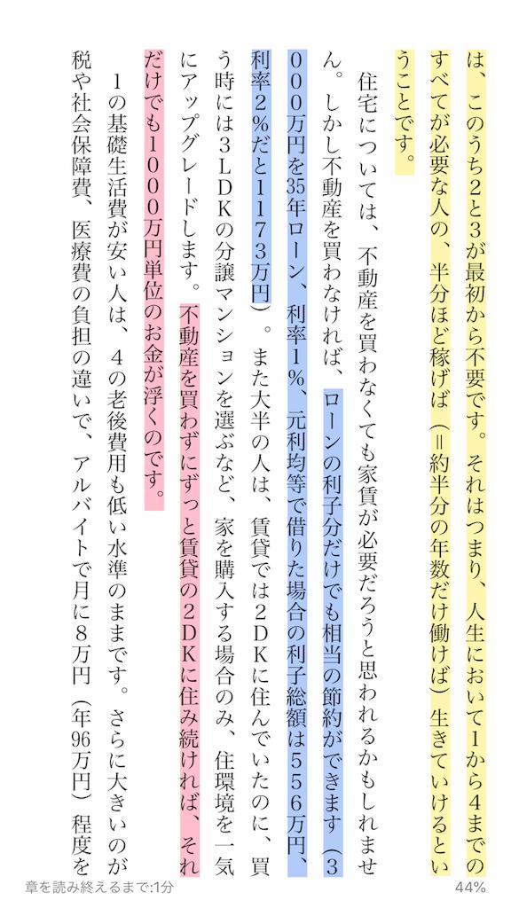 f:id:yougaku-eigo:20190723045331p:image