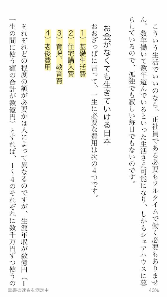f:id:yougaku-eigo:20190723045335p:image