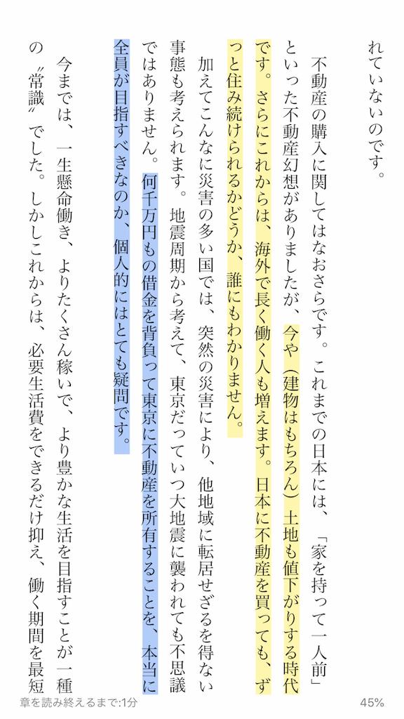 f:id:yougaku-eigo:20190723045532p:image