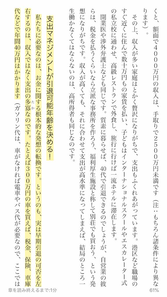 f:id:yougaku-eigo:20190723045717p:image