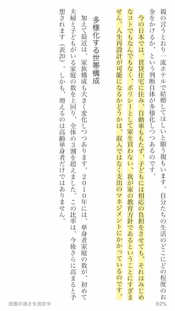 f:id:yougaku-eigo:20190723045957p:image