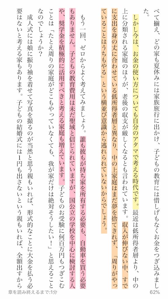 f:id:yougaku-eigo:20190723050004p:image