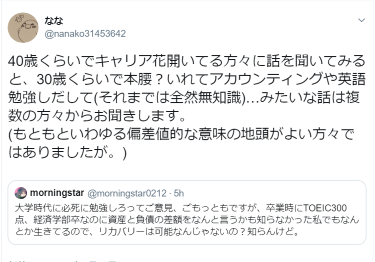 f:id:yougaku-eigo:20190727233531p:plain