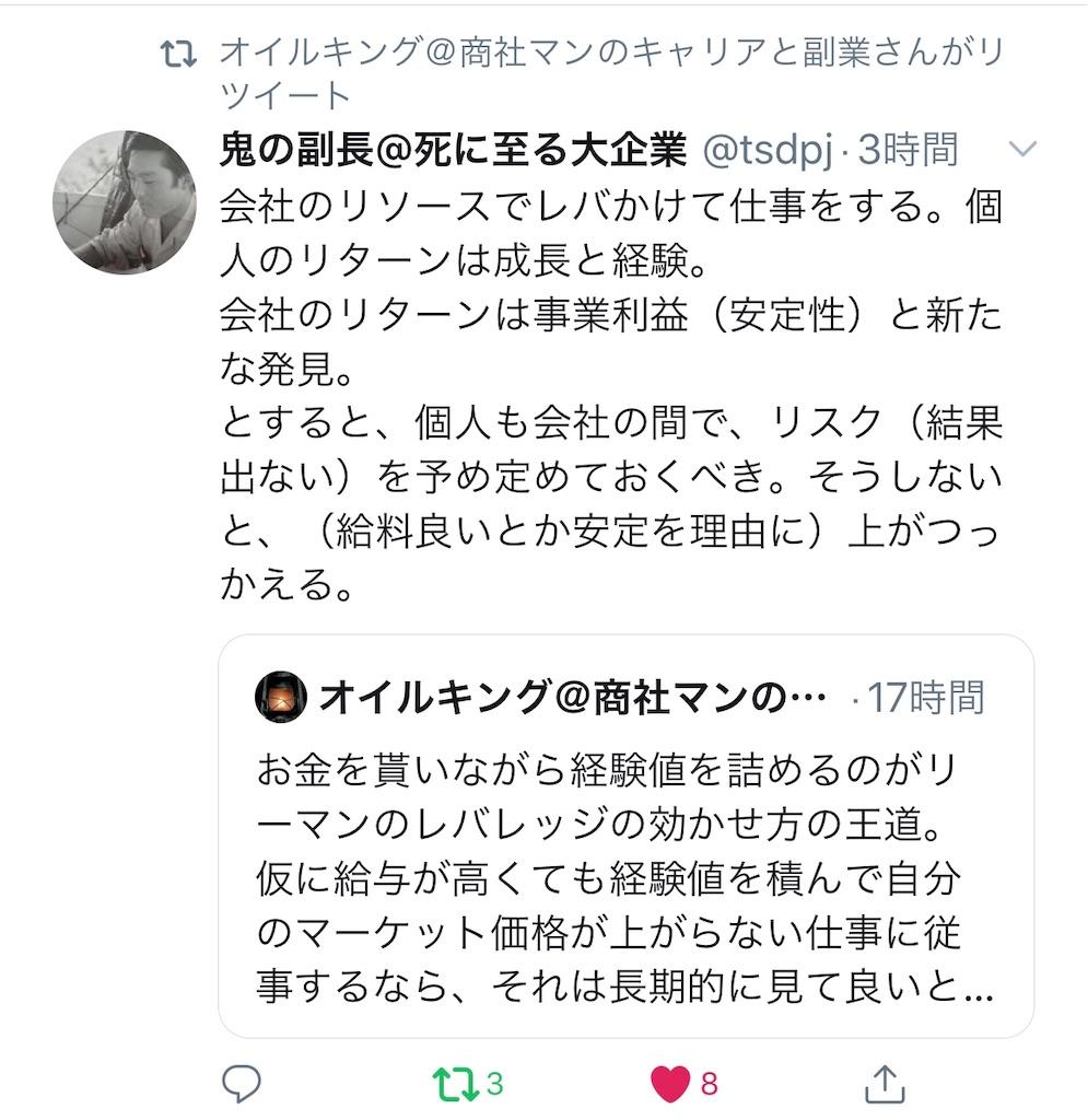 f:id:yougaku-eigo:20190728095357j:image