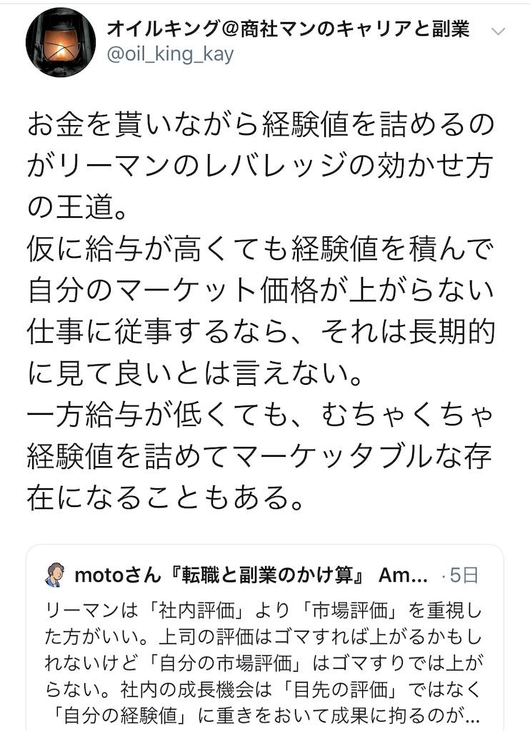 f:id:yougaku-eigo:20190728095401j:image