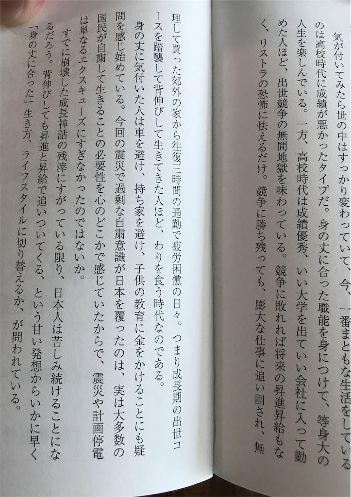 f:id:yougaku-eigo:20190729002202j:image