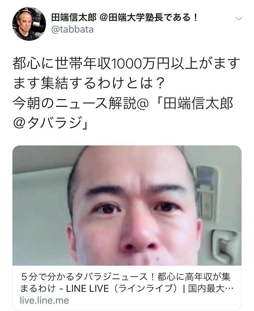 f:id:yougaku-eigo:20190730085749j:image
