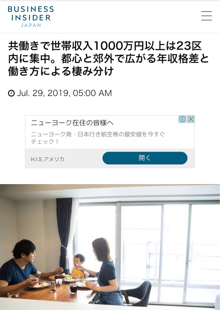 f:id:yougaku-eigo:20190730090255j:image