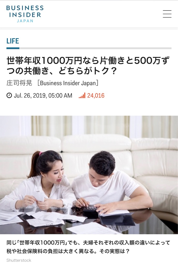 f:id:yougaku-eigo:20190730110934j:image