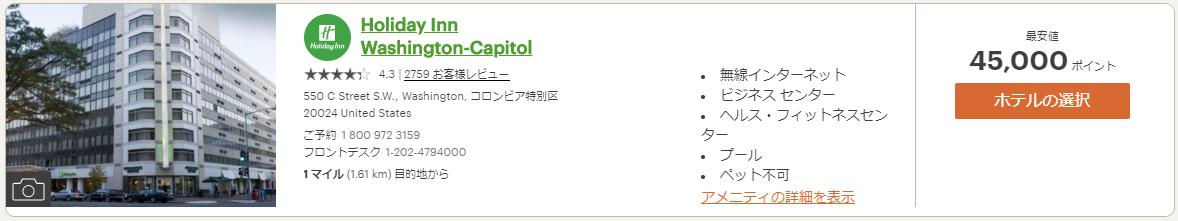 f:id:yougaku-eigo:20190801052450p:plain