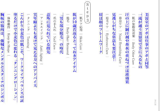 f:id:yougaku-eigo:20190805070456p:plain
