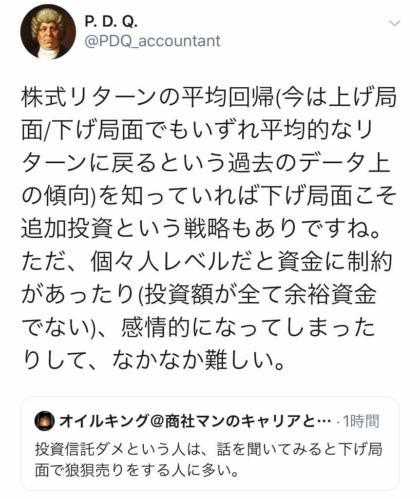 f:id:yougaku-eigo:20190807015045j:image