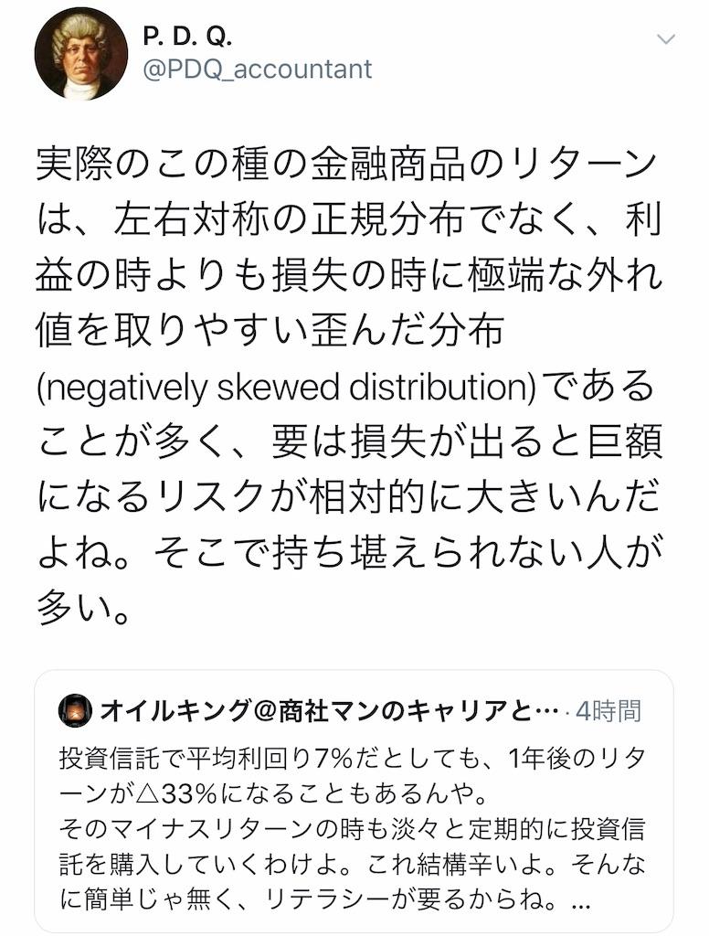 f:id:yougaku-eigo:20190807015049j:image