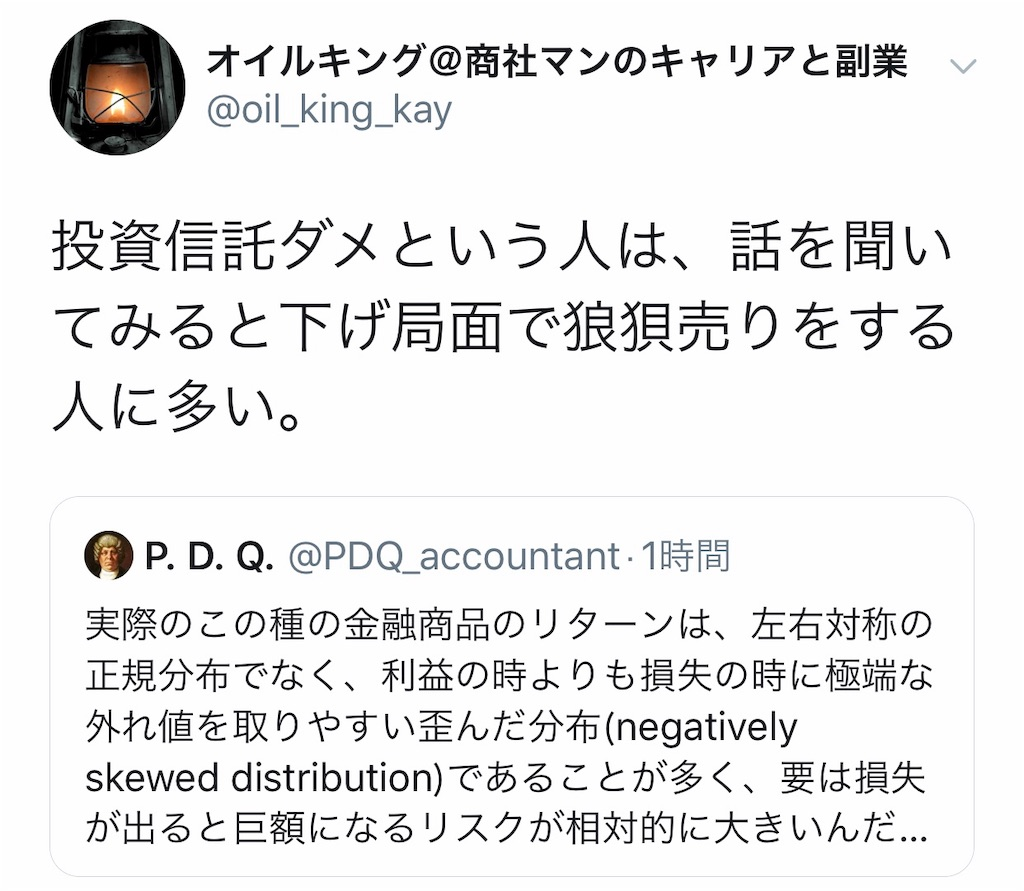 f:id:yougaku-eigo:20190807015053j:image