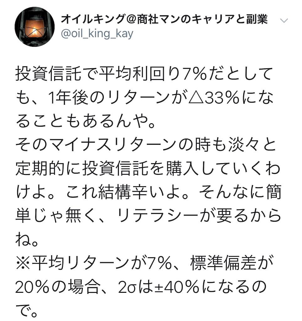 f:id:yougaku-eigo:20190807015056j:image