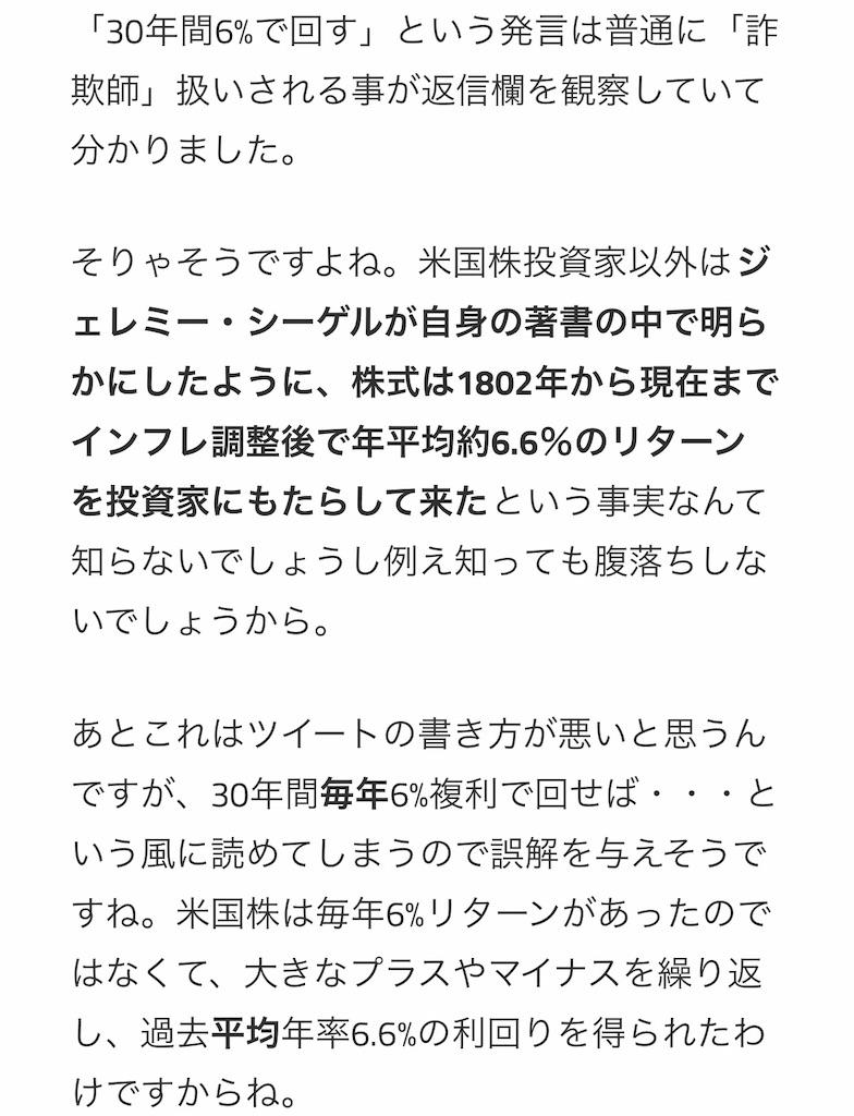f:id:yougaku-eigo:20190807020850j:image