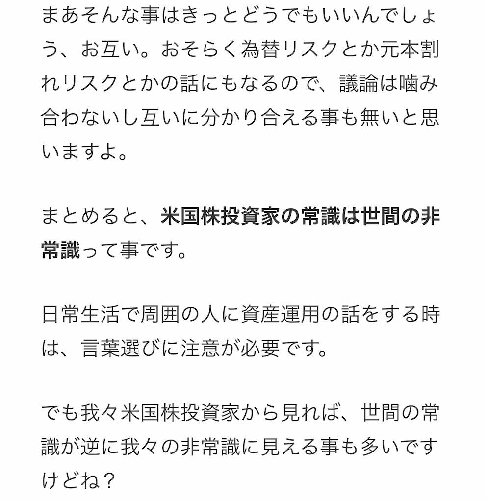 f:id:yougaku-eigo:20190807020854j:image