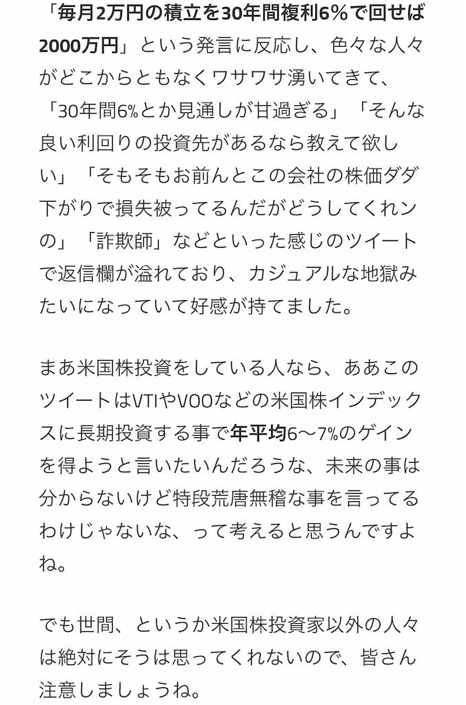 f:id:yougaku-eigo:20190807020903j:image
