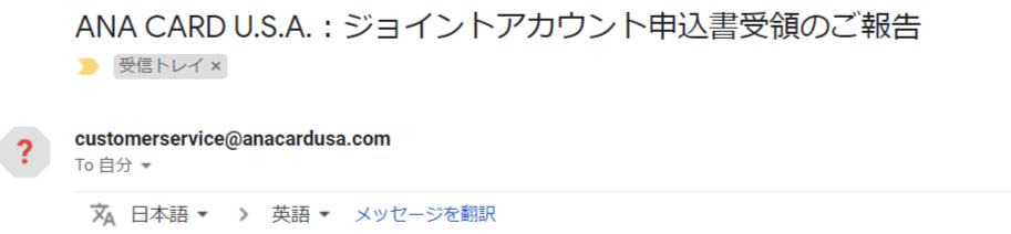 f:id:yougaku-eigo:20190818180559p:plain
