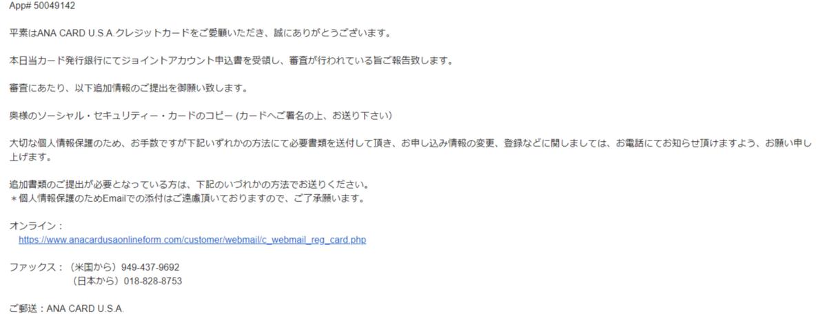 f:id:yougaku-eigo:20190818180618p:plain