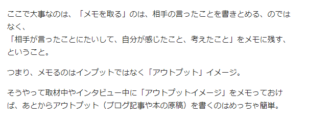 f:id:yougaku-eigo:20190819071651p:plain