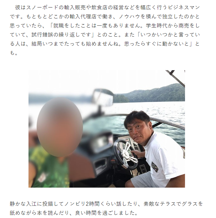 f:id:yougaku-eigo:20190819080525p:plain
