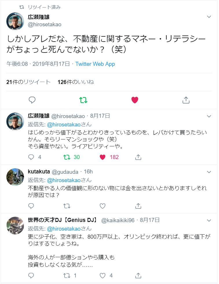 f:id:yougaku-eigo:20190819084535p:plain