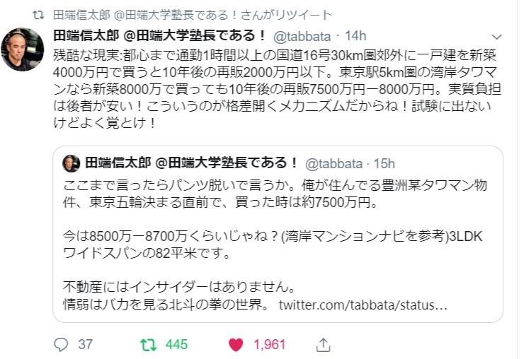 f:id:yougaku-eigo:20190819085251p:plain