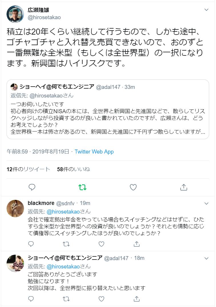 f:id:yougaku-eigo:20190819222840p:plain