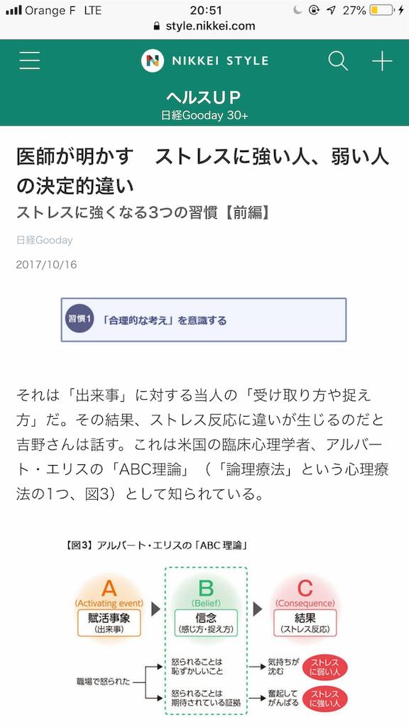 f:id:yougaku-eigo:20190820014755p:image