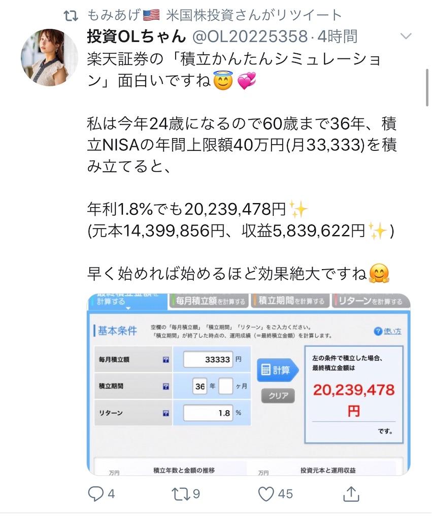 f:id:yougaku-eigo:20190820015536j:image