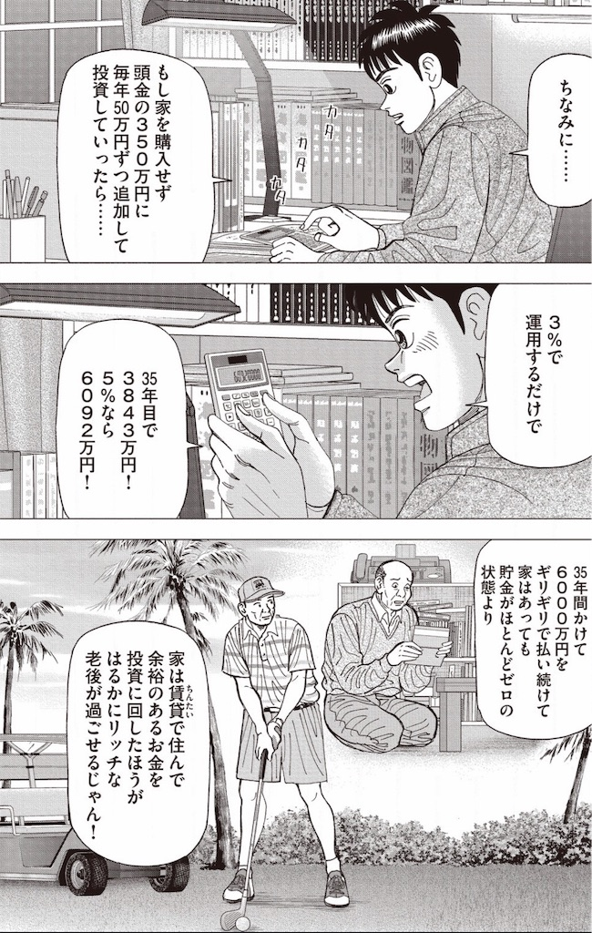 f:id:yougaku-eigo:20190821003016j:image
