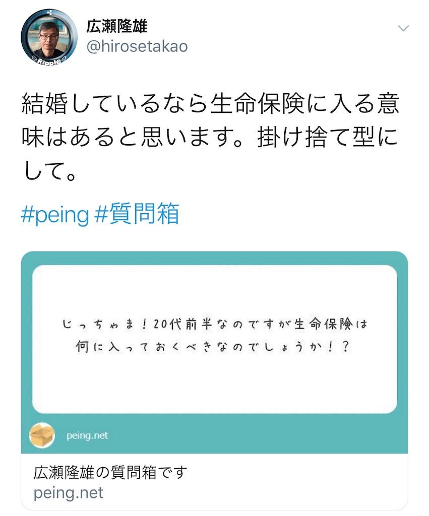 f:id:yougaku-eigo:20190826061655j:image