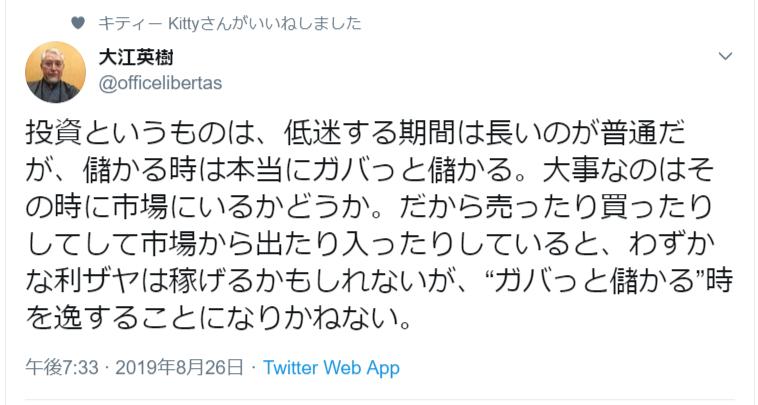 f:id:yougaku-eigo:20190827230946p:plain