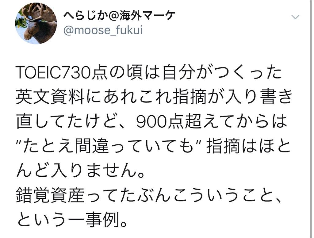f:id:yougaku-eigo:20190828050353j:image