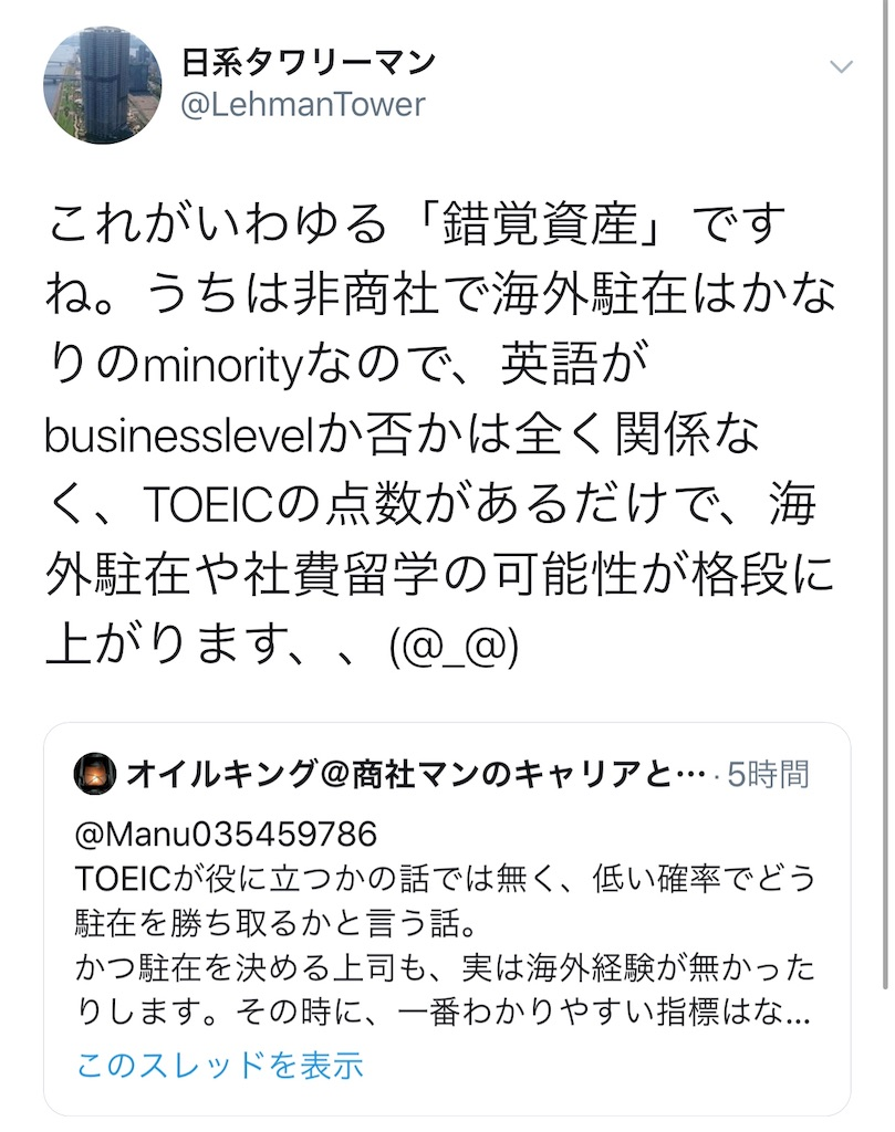 f:id:yougaku-eigo:20190828050356j:image
