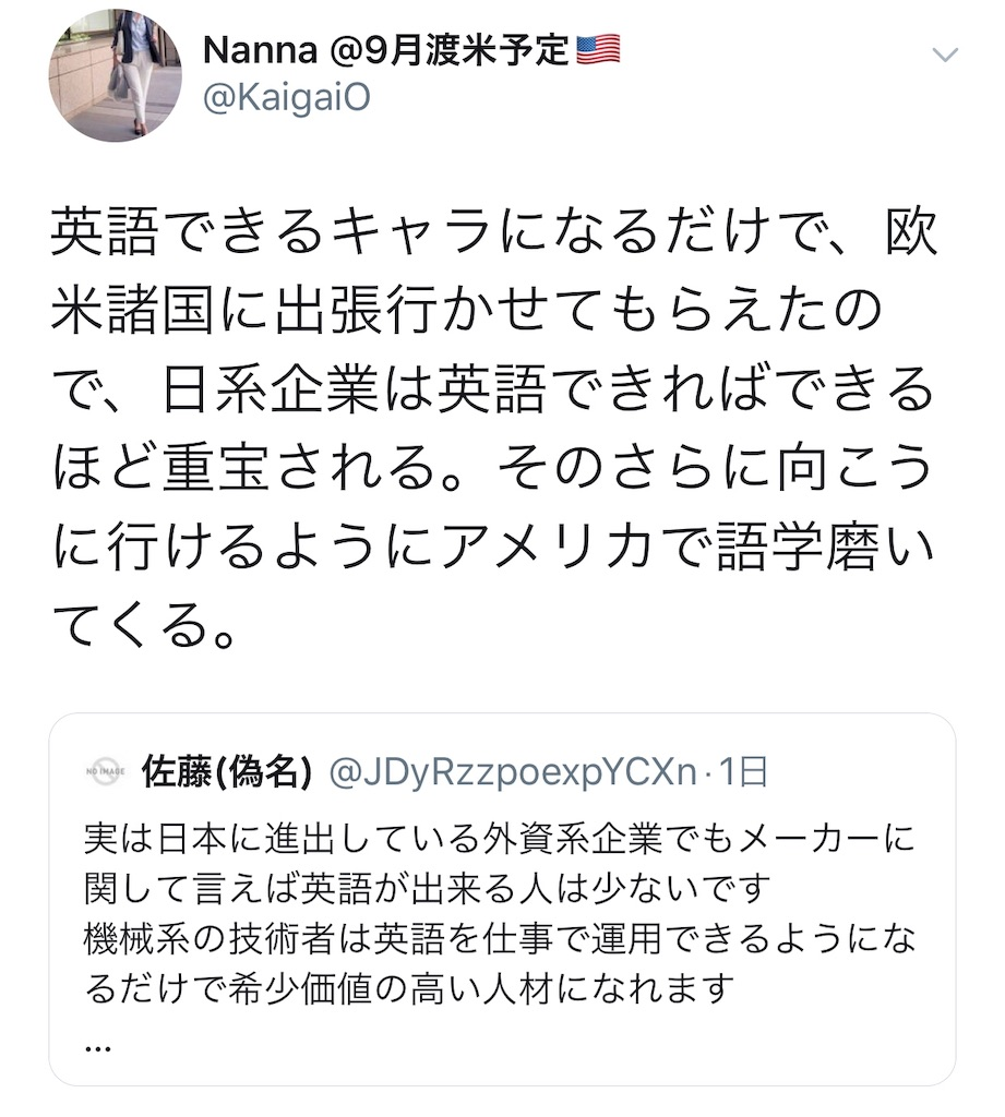 f:id:yougaku-eigo:20190828050405j:image