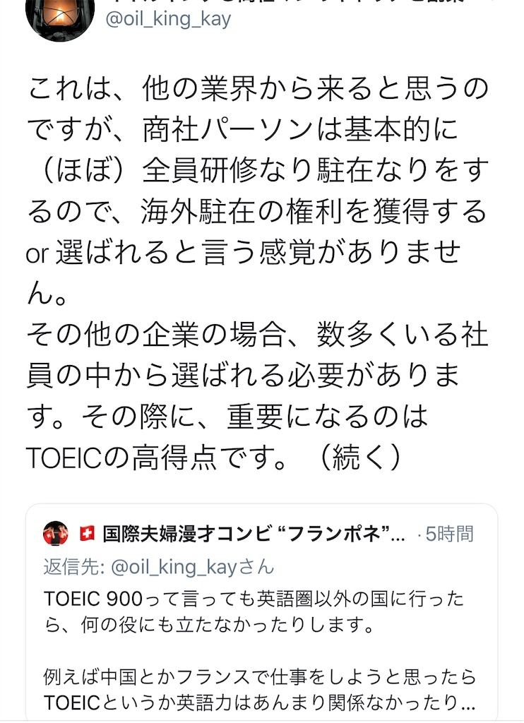 f:id:yougaku-eigo:20190828051908j:image