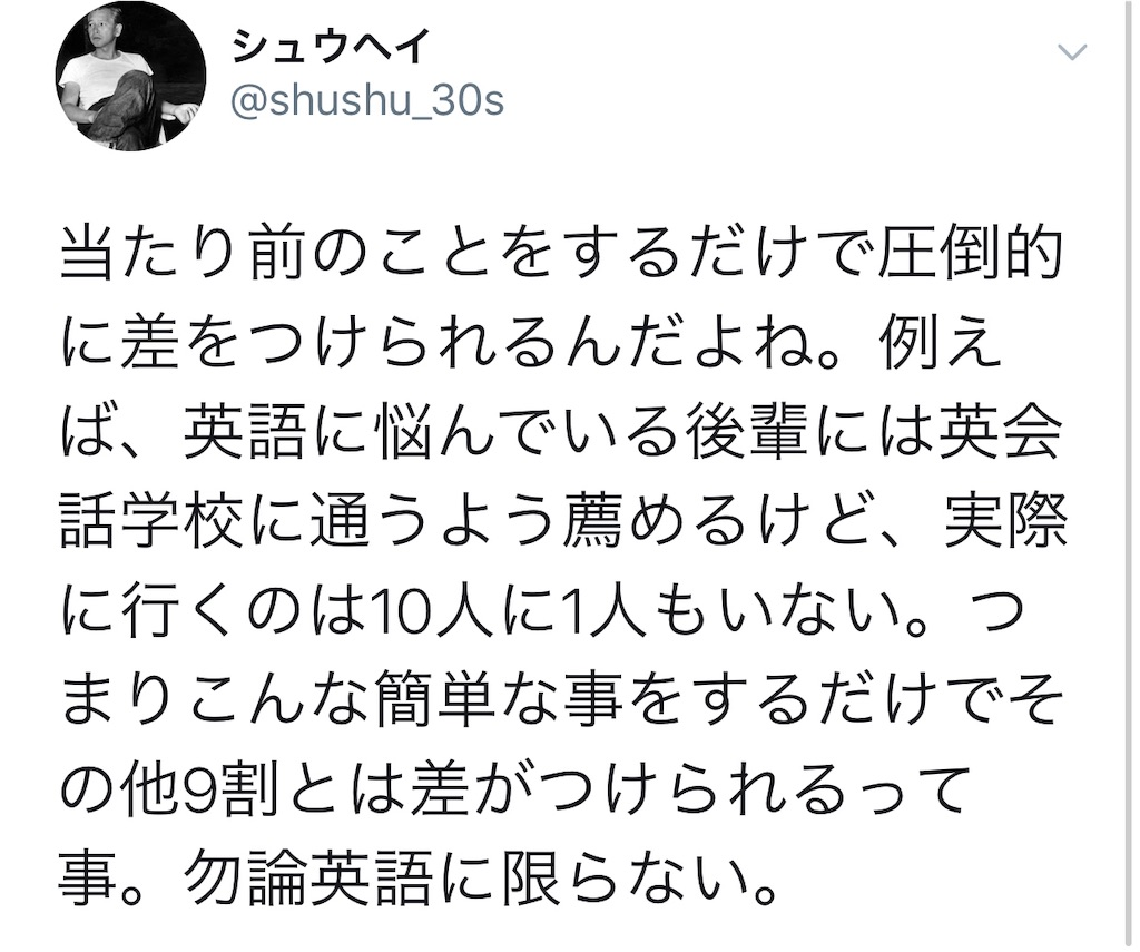 f:id:yougaku-eigo:20190828051916j:image