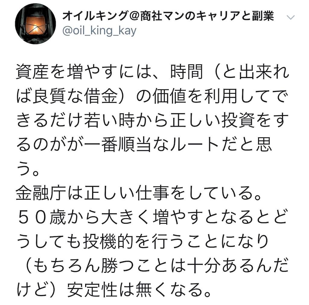 f:id:yougaku-eigo:20190906225047j:image