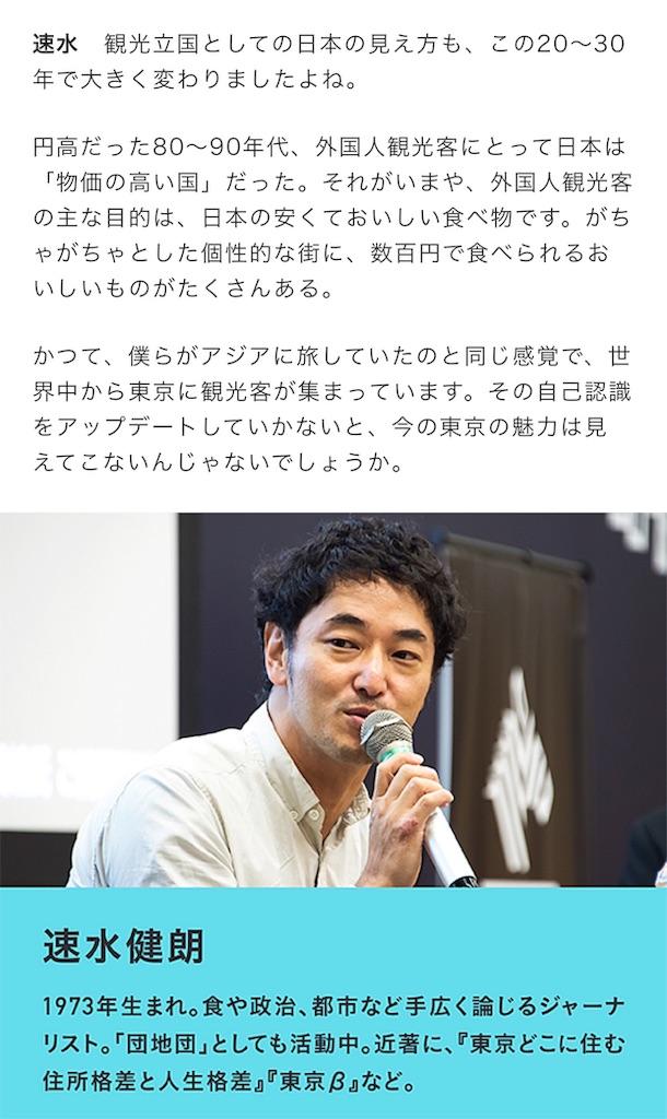 f:id:yougaku-eigo:20190907234754j:image