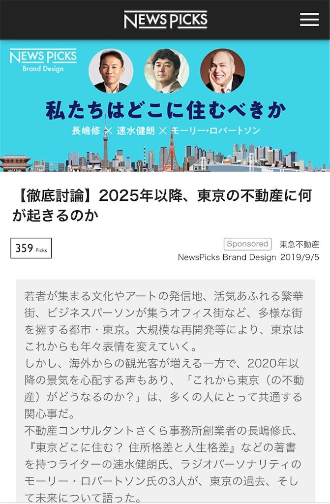 f:id:yougaku-eigo:20190907234800j:image