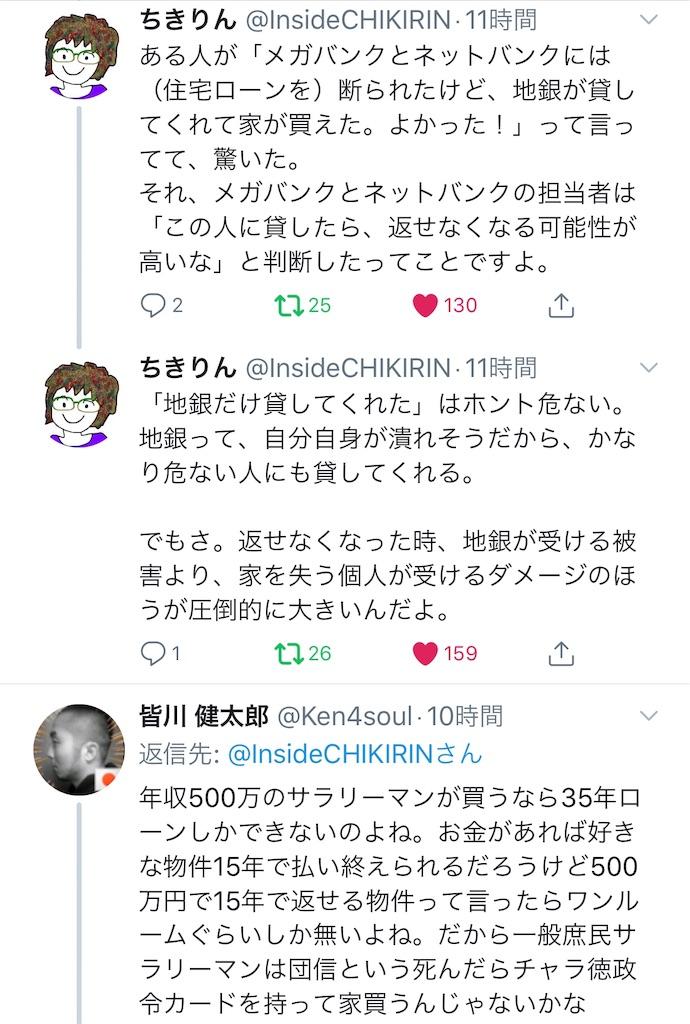 f:id:yougaku-eigo:20190910041101j:image