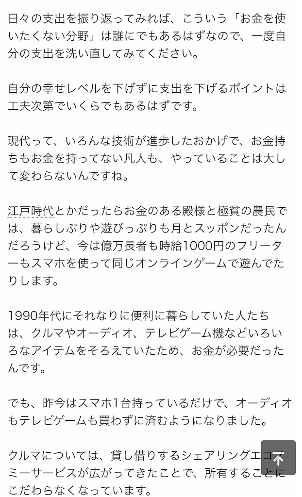f:id:yougaku-eigo:20190924012654j:image