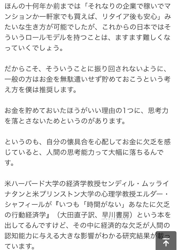f:id:yougaku-eigo:20190924012658j:image