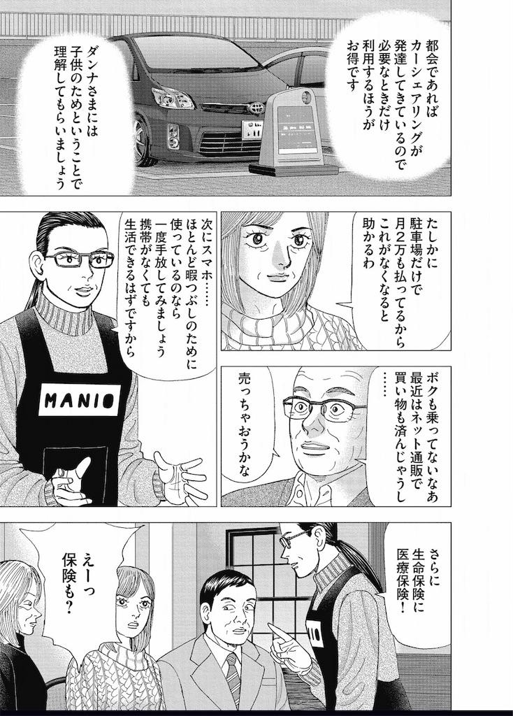 f:id:yougaku-eigo:20190924033945j:image