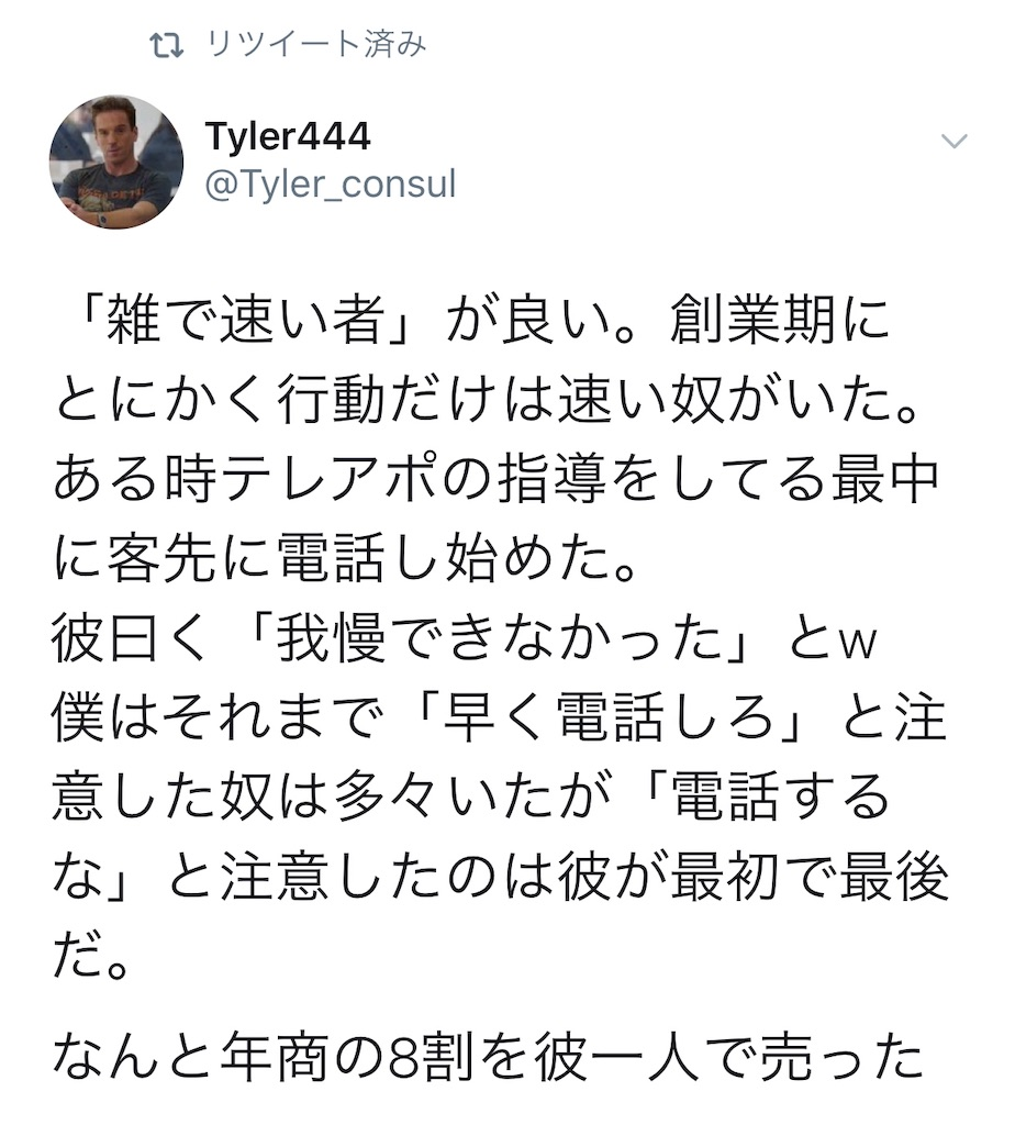 f:id:yougaku-eigo:20190925013849j:image
